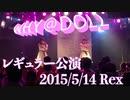 WHY@DOLL レギュラー公演 20150514