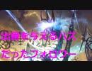 【ンダンダー】ゆかりさんの休日【シャドウバース実況127】