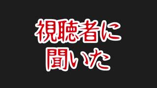 Subnautica 字幕プレイ Part16