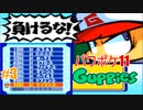 グッピーという試合だけの育成モード【パワポケ11】#3