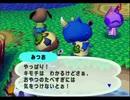 ◆どうぶつの森e+ 実況プレイ◆part204