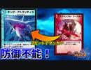 【デュエプレ】完全無欠のアトランティスブースター!!【無...