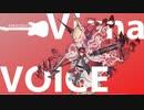 【Arknights】アークナイツ  ヴィグナボイス集【Vigna】