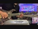 ♫: ∞ Possibilities / S.E.M【SideM】Guitar Cover