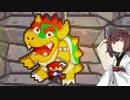 【マリオ&ルイージRPG】きりたんぽ&みそRPG ノーダメージクリアの旅#21【VOICEROID実況】