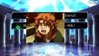Fate/Grand Orderを実況プレイ オリュンポス編Part50