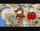交響詩「あかりんご」
