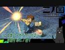 【二ノ国】<ニコ生アーカイブ>#2 目指すは二ノ国!