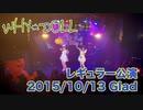 WHY@DOLL レギュラー公演 20151013