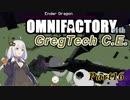 【Minecraft】あかりよろず工場 with GregTech C.E. #16【VOI...