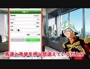 シャアチャンネル Vol.5「ガンダムJRAダービー」スペシャルコンテンツ(CV:池田秀一)