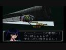 【実況】宇宙を駆けるニートpart45前半【GジェネZERO】