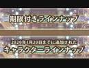 【実況】 今日から始まる害虫駆除物語 Part1169【FKG】