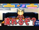 【パワプロ2018】#183 Wブラックコンボ!大物YouTuberコラボ!!ミゲル加入!!!【最強二刀流マイライフ・ゆっくり実況】