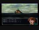 【実況】宇宙を駆けるニートpart45後半【GジェネZERO】