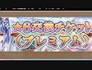 【実況】 今日から始まる害虫駆除物語 Part1170【FKG】