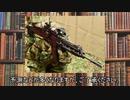 【ゆっくり銃解説】第4回 20式小銃【銃百科】
