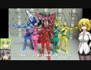 勇動 魔進戦隊キラメイジャー 装動ゼロワン AI06 AI5.5 ゆっくりプラモ動画