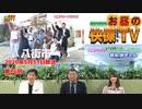 お昼の快傑TV第86回0531_2020