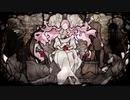 【巡音ルカ】毒林檎とシンデレラ【VOCALOIDカバー】