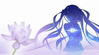 【初音ミク】水の花【オリジナル】