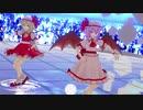【東方MMD】ゆき羽式レミリアとフランで「Gimme×Gimme」1080P