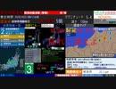 [緊急地震速報] 最大震度4 岐阜県飛騨地方 深さ約10km M5.3 2020年5月19日13時13分発生