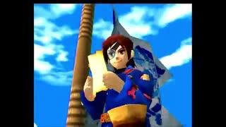 2000年10月05日 ゲーム エターナルアルカディア(DC) BGM 「オープニング」
