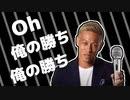 本田的じゃんけん生活 2020