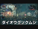 【深海探索】深世海どんな世界?探索日誌3【ニコ生配信録画】
