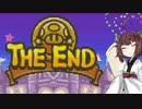 【マリオ&ルイージRPG】きりたんぽ&みそRPG ノーダメージクリアの旅#23【VOICEROID実況】