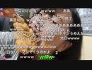 【うるん】さこんさんの分のモスバーガーを横取りして食べちゃう!!