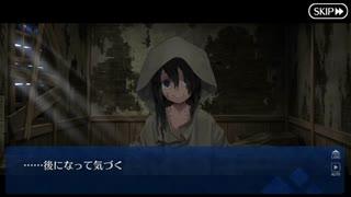 Fate/Grand Orderを実況プレイ オリュンポス編Part51