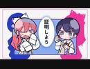 チューリングラブ/ナナヲアカリ covered by【ユルハ×ゆうた】
