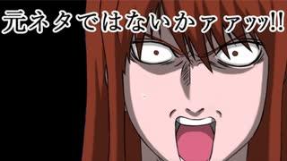 [MAD(元音声込み)]犬猿の二者+αで銀魂のステルスパート[銀魂×芸人ダブルM&Y]