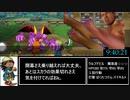 3DS版DQ7 無職クリアRTA 25:26:03 Part11