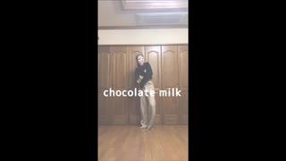 チョコレートミルク【踊ってみた】花粉対