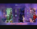 【Apex Legends】ゆっくりできないバトロワApex Legends_Part1【ゆっくり実況】