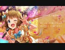 【人力VOCALOID】周防桃子に「プラリネ」のサビを歌って貰った