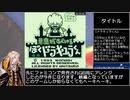 悪魔城すぺしゃる ぼくドラキュラくん (GB版) RTA_Testrun 23...