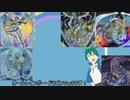 【遊戯王ADS】オールレインボー・ドラゴンver2