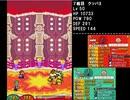マリオ&ルイージRPG3!!! チャレンジメダル縛り Part12 (終) 【ゆっくり実況】