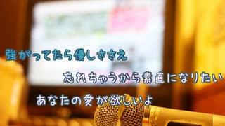 [オフボPRC] poker face / 浜崎あゆみ (o