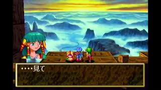 1997年12月18日 ゲーム グランディア 名場面 「世界の果てを越えて」(BGMグランディアのテーマ)