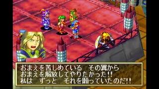 1997年12月18日 ゲーム グランディア 名場面 「リーン特攻!」(BGMリーン愛のテーマ)