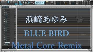 【ayumix2020】 浜崎あゆみ BLUE BIRD - M