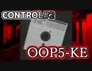 "【CONTROL】#2""OOP5-KE フロッピーディスク"""