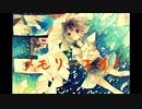メモリーエイド / すみかわけい feat.音街ウナ