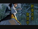 【ray-mmd】射命丸文 取材中【謎の光】