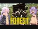 【The Forest】ガバイバーあかりが森でガバイばる!#21【V...